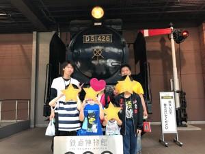 🚉鉄道博物館🚉見学
