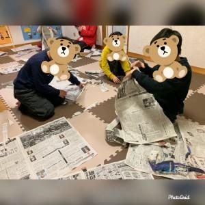 🗞新聞紙ちぎりゲーム🗞