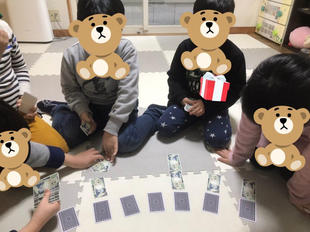💰トランプで銀行ゲーム💰